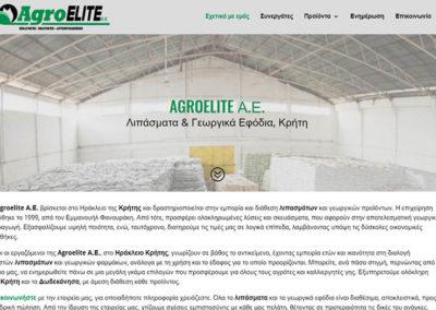 Πληροφορίες για την εταιρεία της AgroElite