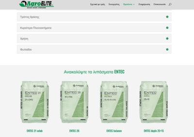 Αναλυτικές πληροφορίες για τα προϊόντα της AgroElite