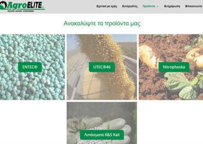 Σελίδα για παρουσίαση των προϊόντων της AgroElite