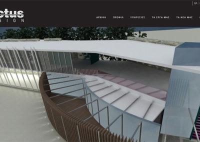 Αρχική σελίδα της ιστοσελίδας της Tectus