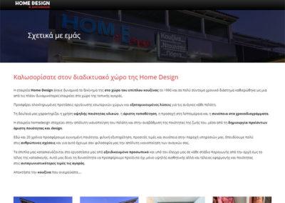 Αναλυτικές πληροφορίες για την Homedesign