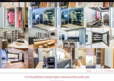 Όλα τα έργα της Homedesign